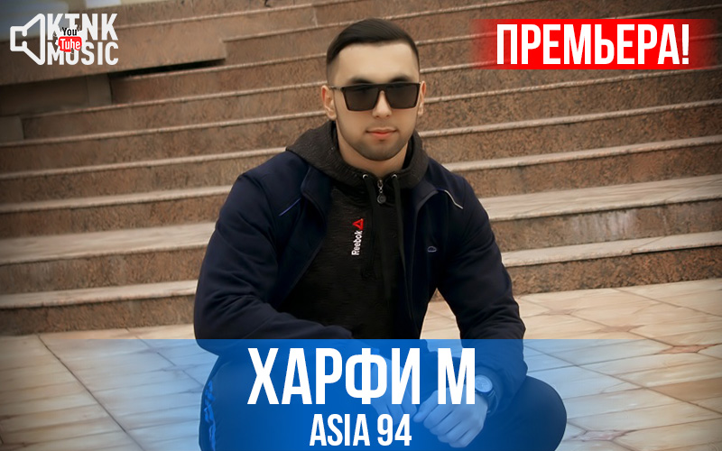 Харфи М KTNK Music ASia 94