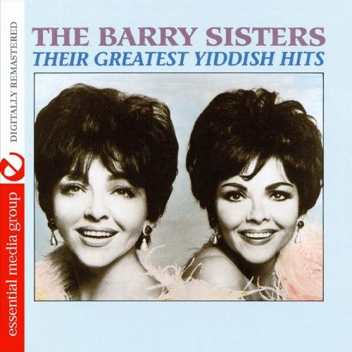Ketzele Baroiges Barry Sisters