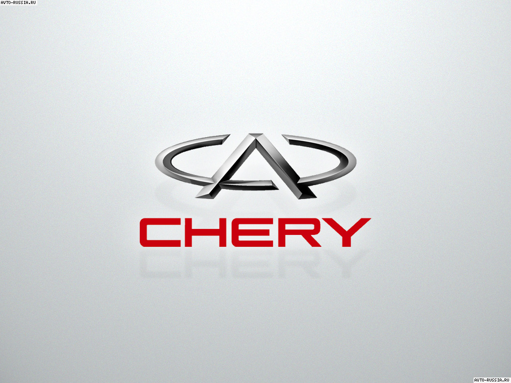 Chery Chery Lady Disco Fever
